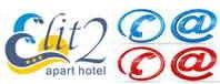 Tелефони на Апарт Хотел Елит 2 | Контакти Елит 2